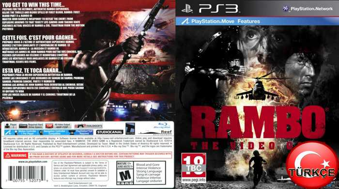 http://www.ps3kirma.com/covers-tr/043.jpg